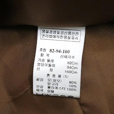 System(시스템) 앙고라 혼방 코트 (배색:양털100)