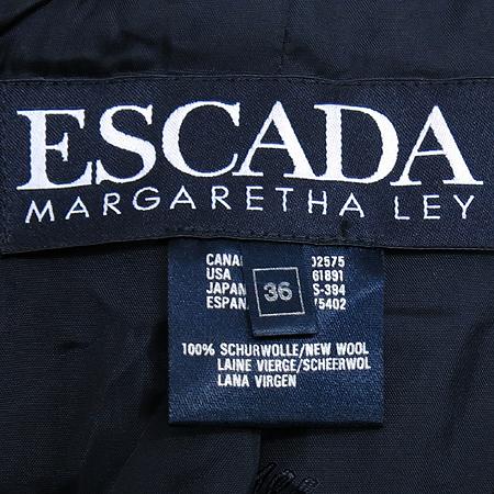 Escada(에스까다) 자켓
