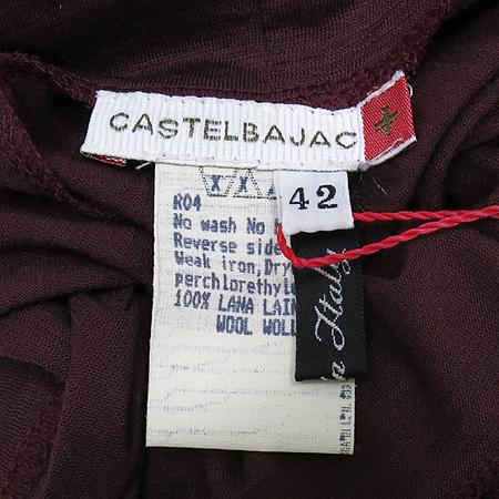 Castel bajac(까스텔바작) 폴라 티