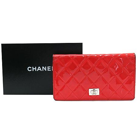 Chanel(샤넬) 마트라쎄 2.55 레드 페이던트 장지갑