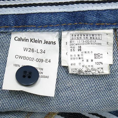 Calvin Klein(캘빈클라인) 청바지 [강남본점] 이미지5 - 고이비토 중고명품