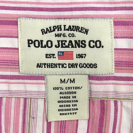 Polo Jeans(폴로 진스) 스트라이프 패턴 남방
