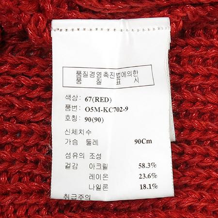 Obzee(오브제) 가오리핏 니트 이미지4 - 고이비토 중고명품
