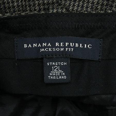 Banana Republic(바나나리퍼블릭) 체크 패턴 바지