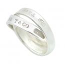 Tiffany(티파니) 925(실버) 인터락킹 더블링 반지 - 6호 [강남본점]