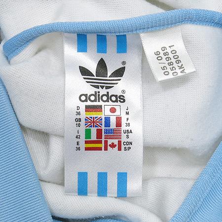 Adidas(아디다스) 집업 가디건