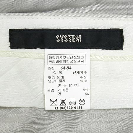 System(시스템) 실크 혼방 롤업 바지(벨트 Set)