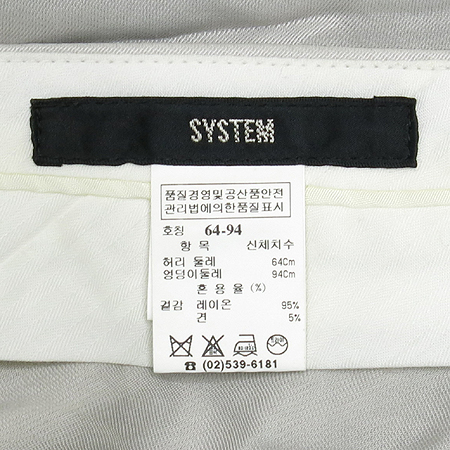 System(�ý���) ��ũ ȥ�� �Ѿ� ����(��Ʈ Set)
