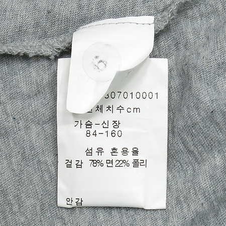 JUICY COUTURE(쥬시 꾸뛰르) 크리스탈 반팔티 이미지4 - 고이비토 중고명품