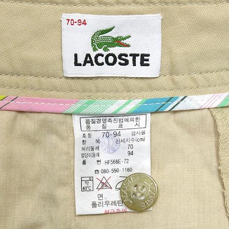 LACOSTE(라코스테) 바지
