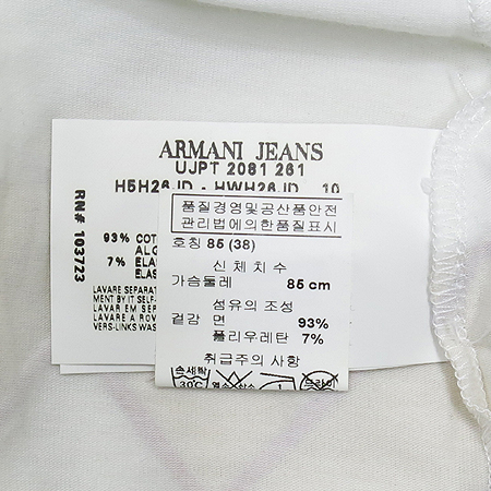 Armani JEANS(아르마니 진스) 나시