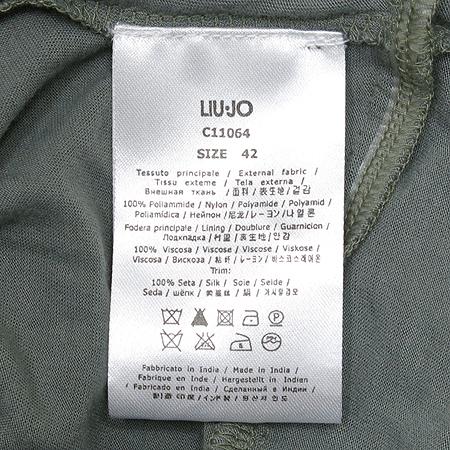 LIU.JO(리우 조) 민소매 원피스