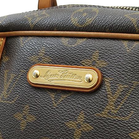 Louis Vuitton(루이비통) M95566 모노그램 캔버스 몽트로고이 GM 숄더백