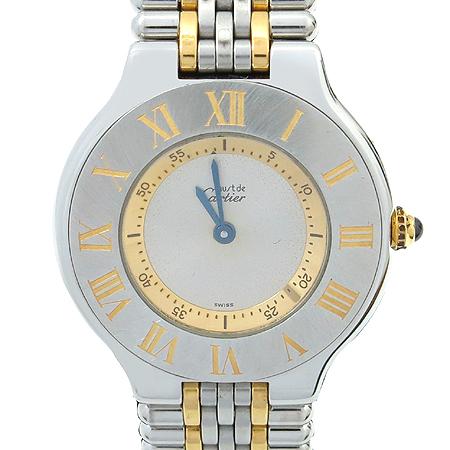 Cartier(까르띠에) 21세기 금장 스틸 콤비 남여공용 시계