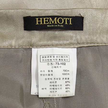HEMOTI (Made in Italy) 정장 바지