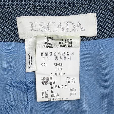 Escada(에스까다) 정장 스커트 이미지4 - 고이비토 중고명품