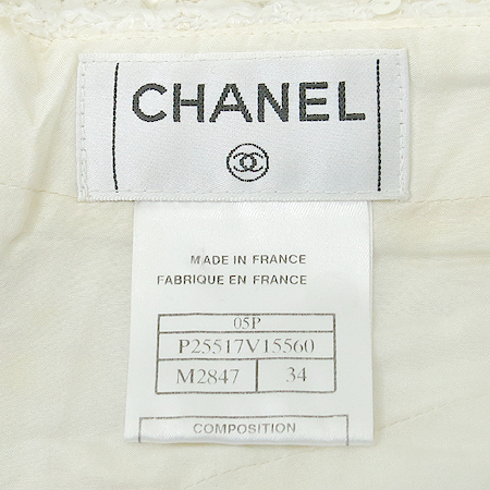 Chanel(샤넬) 실크혼방 트위드 스커트(배색:실크 100)