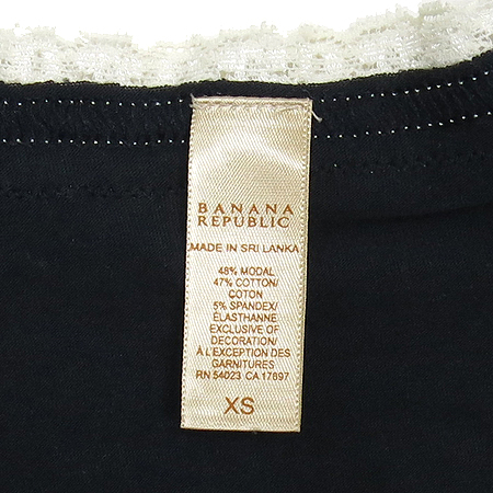 Banana Republic(�ٳ������ۺ?) ���̽� ��� ����