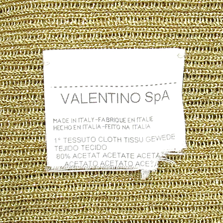 VALENTINO(발렌티노) 소매 레이스 장식 골드 브이넥 가디건 이미지5 - 고이비토 중고명품