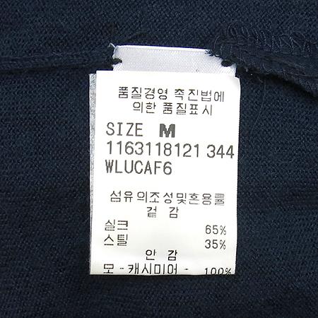 TSE(티에스이) 네이비 실크 혼방 더블 니트 (안감:모/캐시미어 100)
