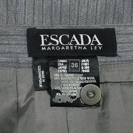 Escada(에스까다) 실크 혼방 그레이 스트라이프 정장 스커트