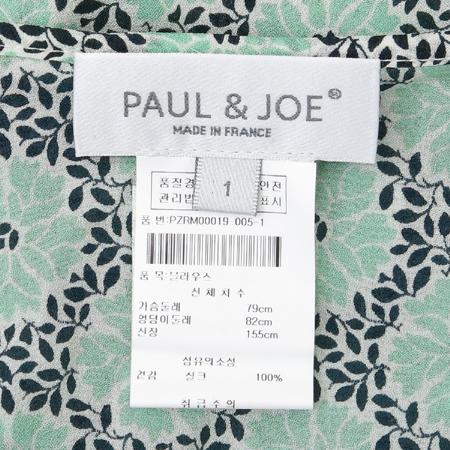 PAUL & JOE(폴&조) 실크 프릴 장식 끈 나시(허리끈 SET)