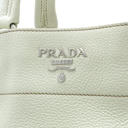 Prada(프라다) BR3235 멀티포켓 토트백