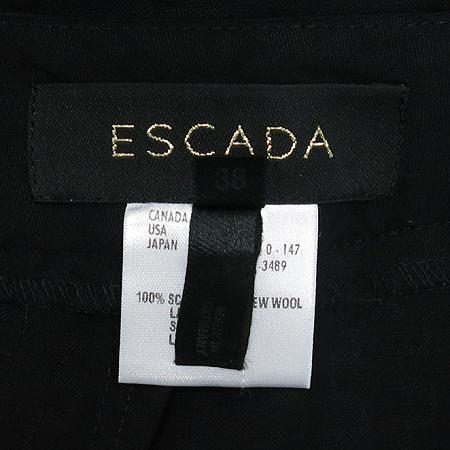 Escada(에스까다) 블랙 바지