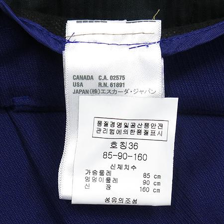 Escada(에스까다) 다크퍼플 컬러 바지 이미지4 - 고이비토 중고명품
