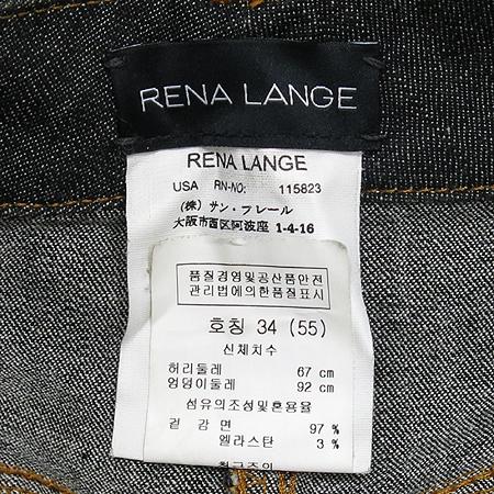 RENA LANGE(레나랭) 그레이진