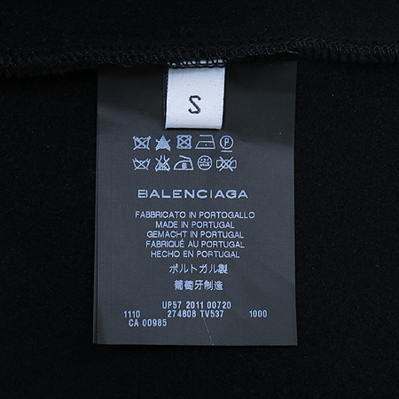 Balenciaga(발렌시아가) 벨벳 블루종 후드 점퍼 이미지7 - 고이비토 중고명품