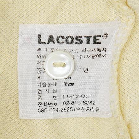 LACOSTE(라코스테) 옐로우 반팔 카라 티