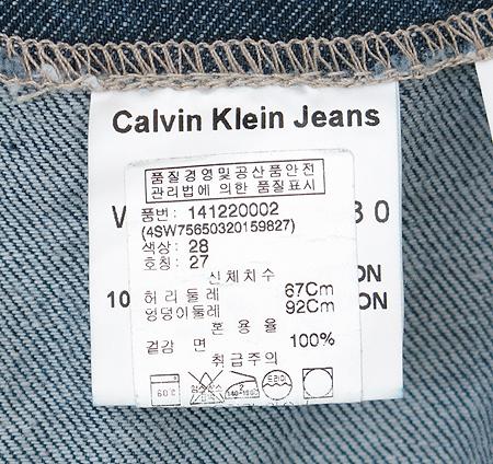 Calvin Klein(캘빈클라인) 청 스커트 이미지4 - 고이비토 중고명품