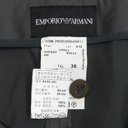 Emporio Armani(엠포리오 아르마니) 그레이 컬러 바지