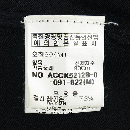 ANACAPRI(아나카프리) 비즈 장식 V넥 민소매 티
