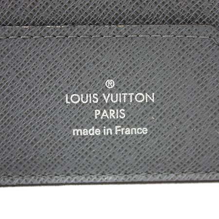 Louis Vuitton(루이비통) M32642 타이가 글래시어 컴팩트 월릿 반지갑 [명동매장] 이미지3 - 고이비토 중고명품