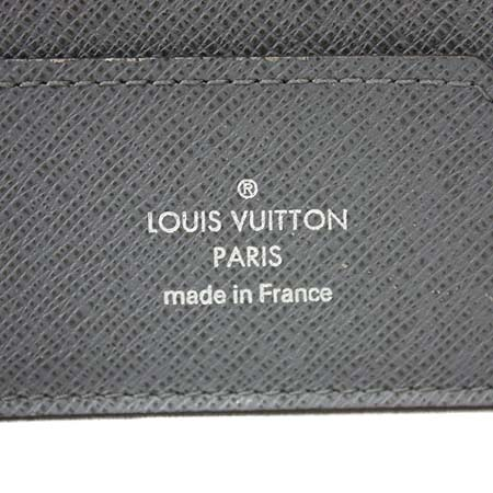 Louis Vuitton(루이비통) M32642 타이가 글래시어 컴팩트 월릿 반지갑 [명동매장]