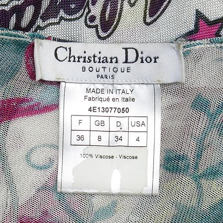 Dior(크리스챤디올) 지퍼장식 티