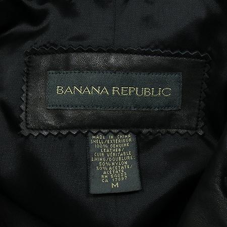 Banana Republic(바나나리퍼블릭) 가죽자켓