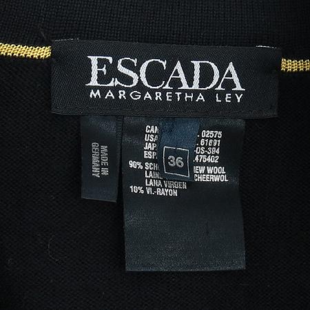 Escada(에스까다) 스트라이프 패턴 카라 가디건