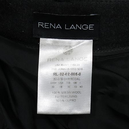 RENA LANGE(레나랑에) 챠콜 바지