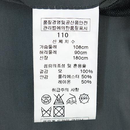 SOLID HOMME(솔리드옴므) 그레이 컬러 자켓