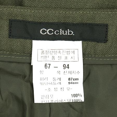 CC Club(씨씨클럽) 카키 컬러 바지