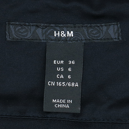 H&M(에이치엔엠) 주름 스커트 [대구반월당본점]