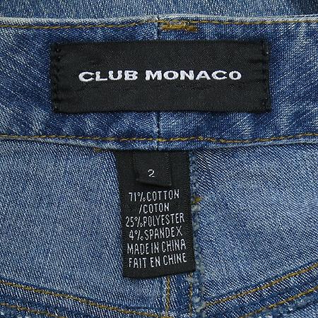 CLUB MONACO(클럽모나코) 청바지 이미지4 - 고이비토 중고명품