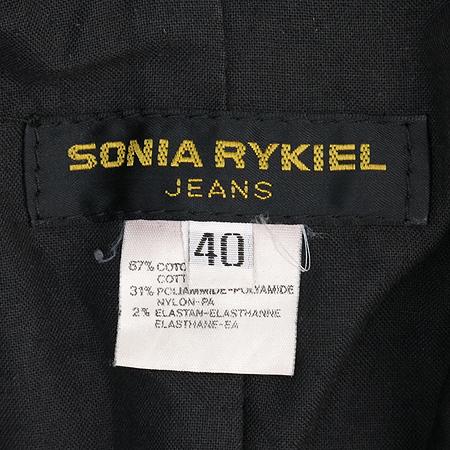 SONIARYKIEL(소니아니켈) 블랙 포켓 점퍼