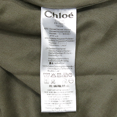 Chole(끌로에) 아동용 민소매 원피스
