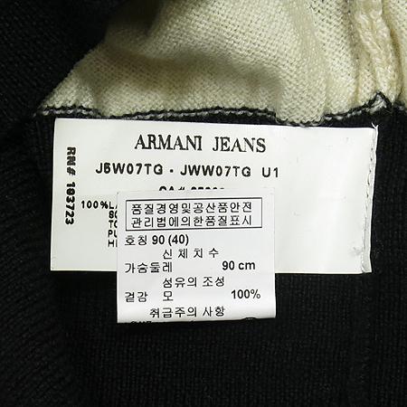 Armani JEANS(아르마니 진스) 투컬러 가디건 이미지5 - 고이비토 중고명품