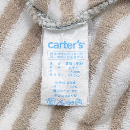 Carter's(카터스) 아동용 스트라이프 패턴 바디수트