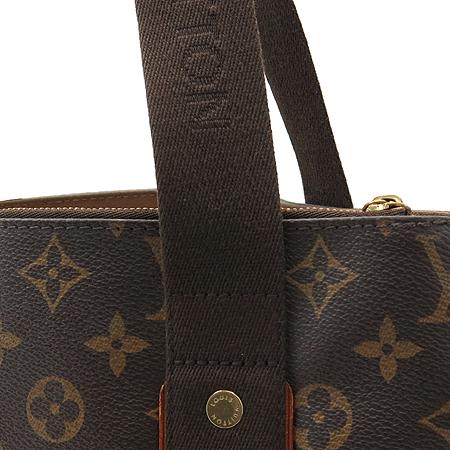 Louis Vuitton(루이비통) M53013 모노그램 캔버스 보부르 토트백 이미지3 - 고이비토 중고명품